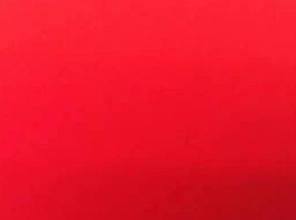KS-15 荧光大红