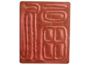 5C-024 3D酒红缎