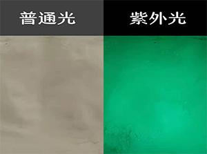 KF-35G  荧光绿
