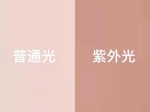 UKCR 中国红